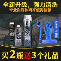 骑士网车仔摩托车链条油清洗剂不伤油封链条蜡不甩油新款清洗剂
