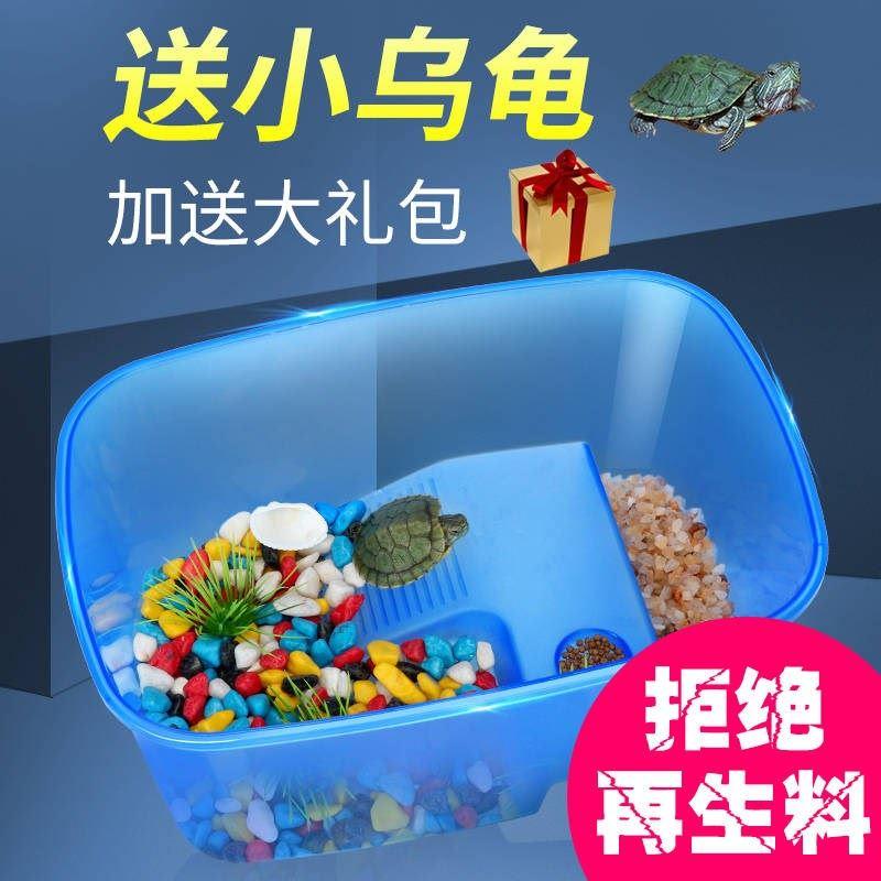Дополнительные товары для аквариума Артикул 624844394849