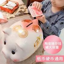 大号密码存钱罐儿童女带锁防摔存钱罐卡通储蓄罐储钱罐儿童自动卷