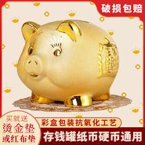 创意可爱大号陶瓷猪储蓄罐只进不出存钱罐大人儿童用储钱客厅摆件