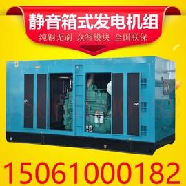 静音箱24KW柴油发电机组 27KW东风康明斯4B3.9-G2 30KVA低噪音图片