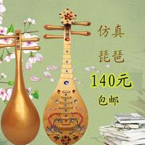 18911硬木琵琶古夷苏木轴花开富贵头饰初学考级琵琶乐器星海