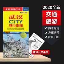 上海市交通地图2014出行方便高清挂画办公室客厅交通旅游家庭参考地图米1.1X0.8新版上海市城区交通地图挂图2018城区交通