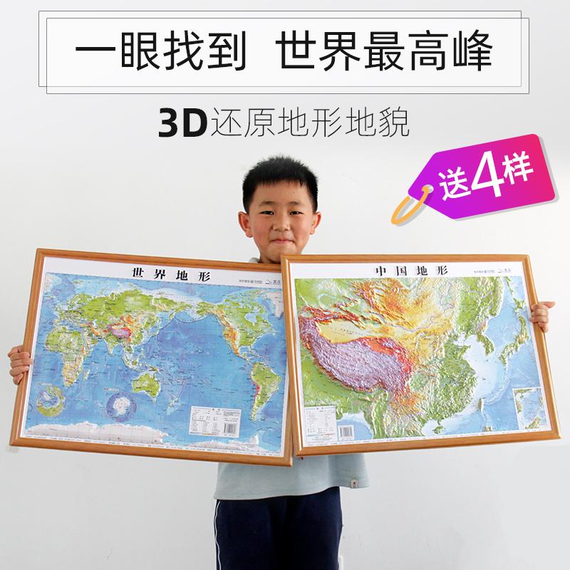 49.00元包邮(赠4样)全新版2019中国凹凸装饰画