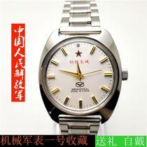 手表钢铁长城手表收藏st5年代军表男款机械表80国产腕表库存