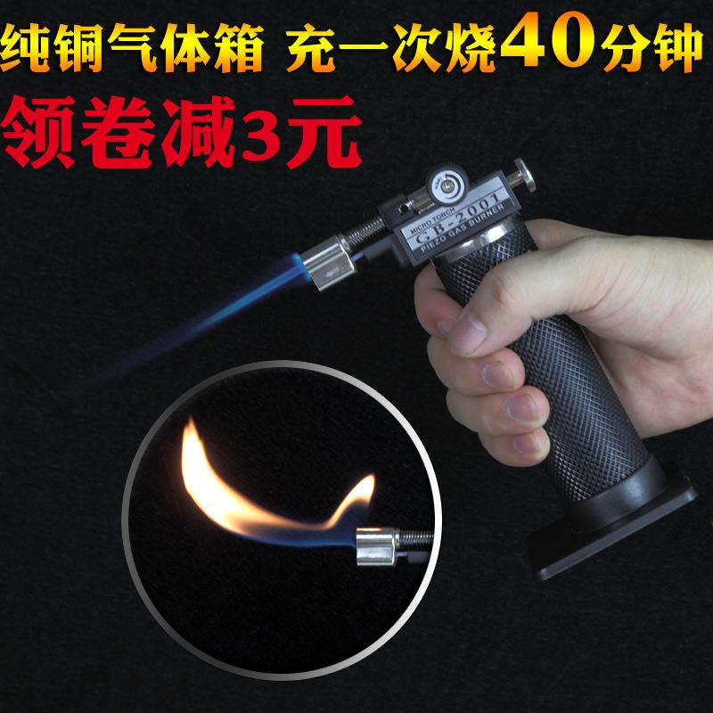 Ювелирная стоматология высокая Сварочная горелка для сварки факелом Сварочная горелка