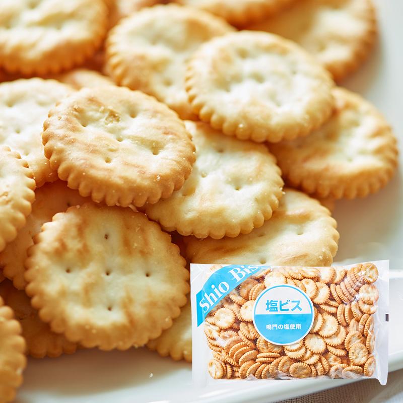 日本进口零食品 松永 盐味苏打饼干300g 办公室休闲小吃特产早餐