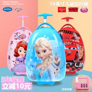 儿童拉杆箱16寸宝宝行李箱迪士尼旅行箱男女蛋壳硬壳爱莎公主可坐