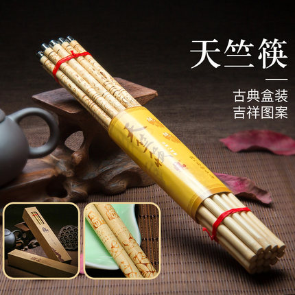 杭州天竺山天竺筷无漆无蜡健康环保筷子竹筷中式筷子餐具家用餐具