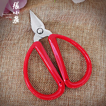 Scissors Zhang Xiaoquan nail shears Manicure scissors stainless steel hand nail toenails shearing handle small scissors