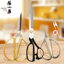 Zhang Xiaoquan scissors stainless steel household kitchen shear dragon and Phoenix alloy cut seam shear alloy nail scissors combination
