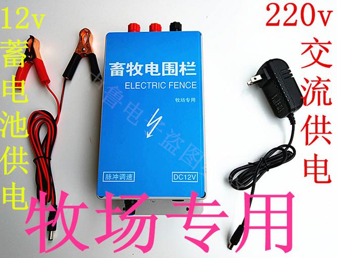 Электричество забор импульс электронный забор электричество чистый