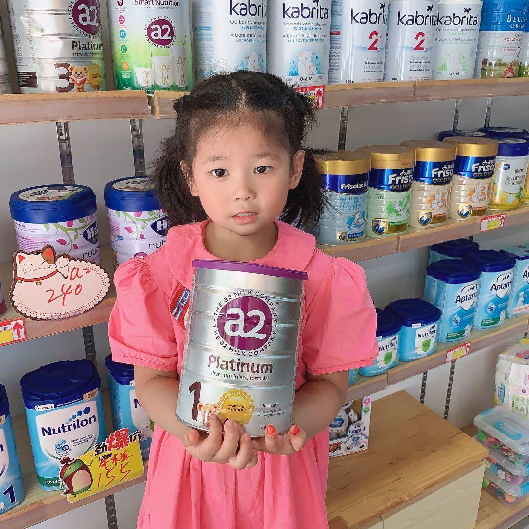 【实体店同步销售】澳大利亚原装进口a2白金婴儿奶粉1段2段3段4段
