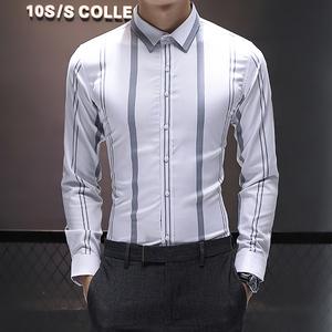 秋装衬衫男长袖纯棉修身商务休闲韩版潮牌青年男士条纹衬衣新款
