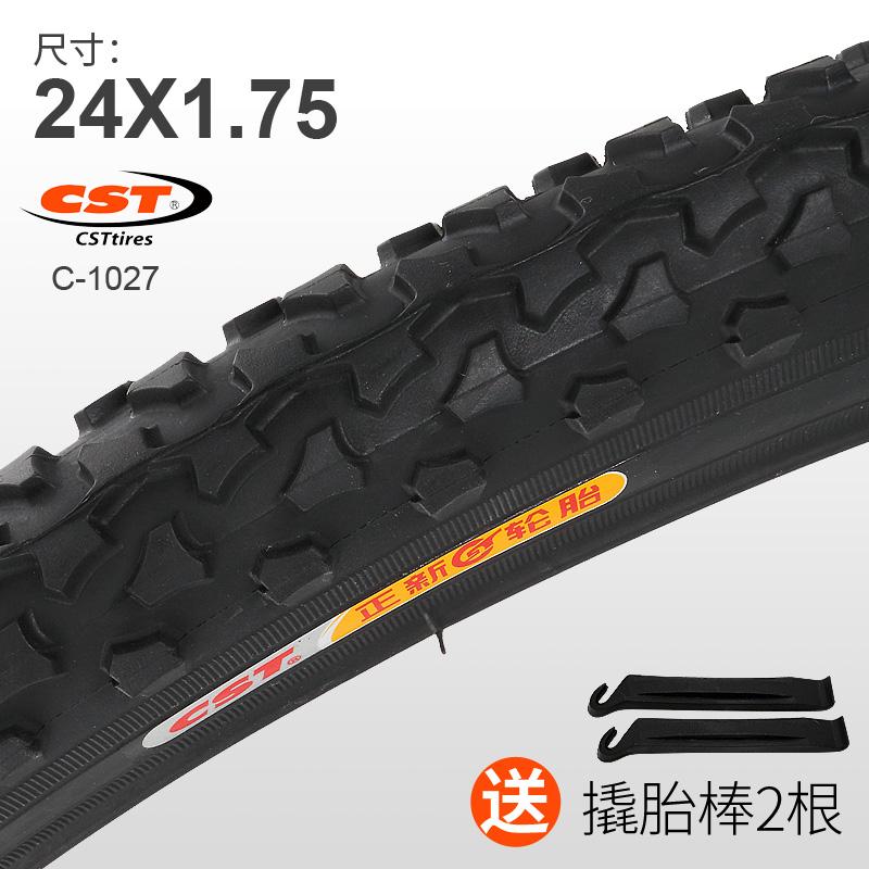 正新自行车轮胎24寸外胎24x1.75内外胎24寸单车山地车轮胎CST