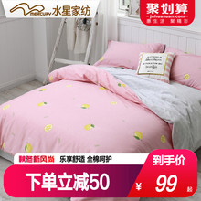 Mercury home textile mercury cotton printing quilt cover pure cotton quilt cover quilt cover one piece single double student dormitory NEW