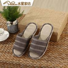 Mercury home textile Jane Yizhen linen home slippers home slippers hemp home breathable men's and women's home slippers