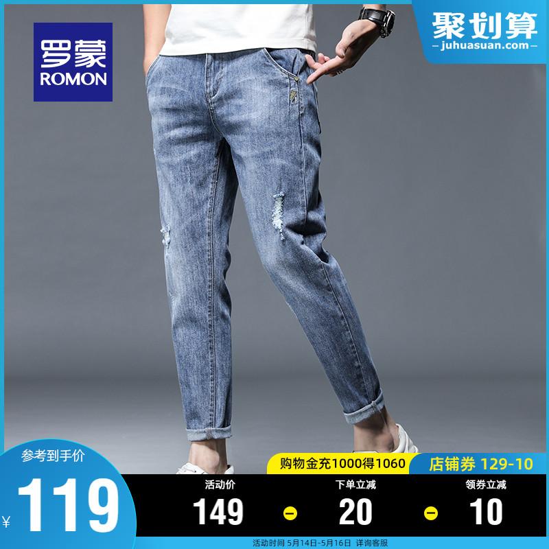 罗蒙男士潮流牛仔裤2021夏季薄款时尚破洞休闲裤青年韩版小脚裤男