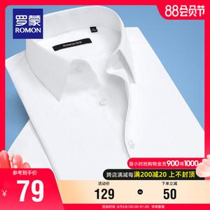 罗蒙男士短袖条纹夏季修身白衬衫