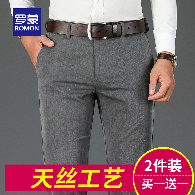 Romon business casual pants men's middle and young people's spring and summer Korean version slim fitting overalls and all-around suits straight tube trousers