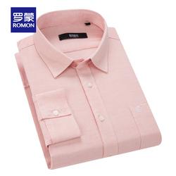 【秒杀】Romon/罗蒙男士长袖衬衫纯棉商务休闲大码衬衣男