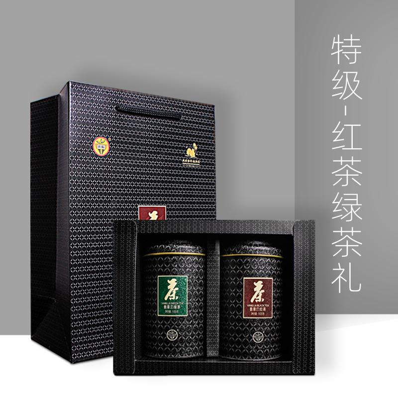 興科バニラ蘭緑茶紅茶海南特産の特級高級品の箱に新しいお茶を詰めて新年を祝って目上の人に贈り物をします。