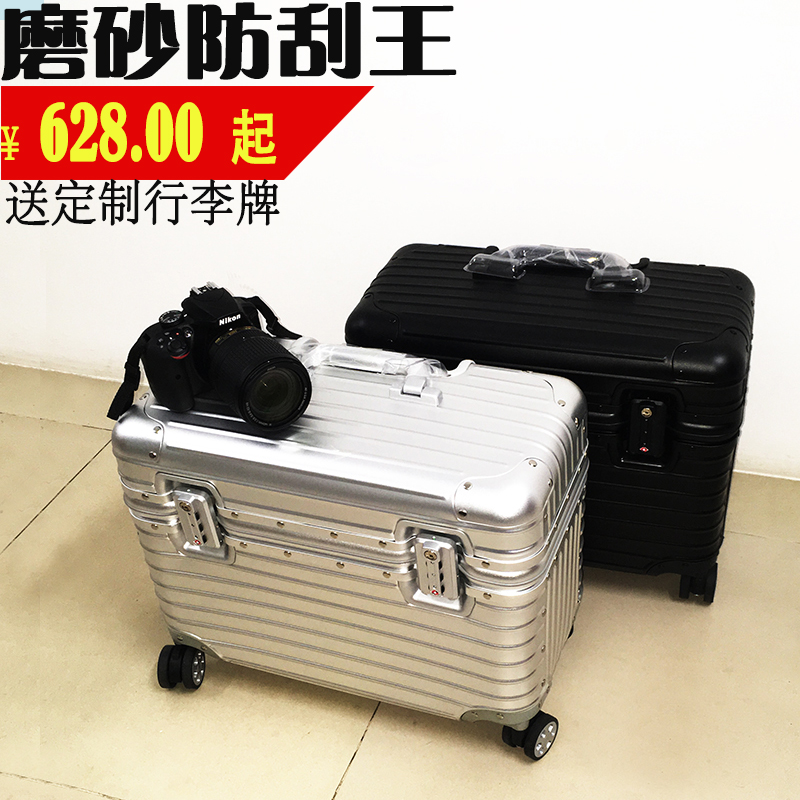 All aluminum magnesium alloy metal photography trolley suitcase luggage case upper open cover horizontal type 21 inch 20 female 22 male
