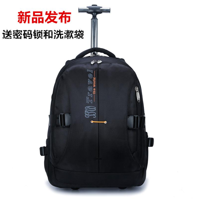 Дорожные сумки / Чемоданы / Рюкзаки Артикул 538952011624