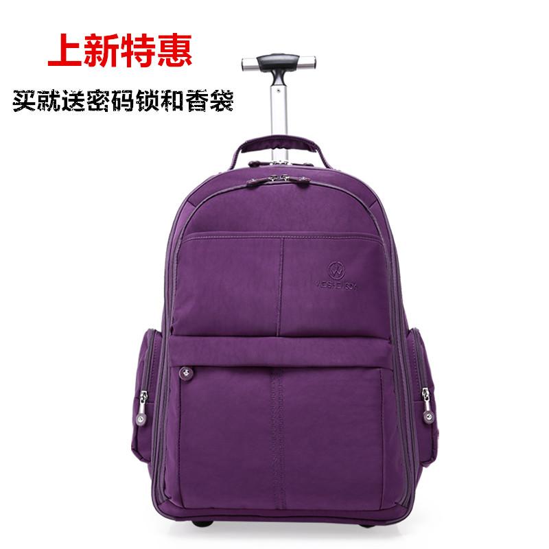 威盛达双肩拉杆包大容量旅行背包袋商务登机男女旅游手提行李箱包