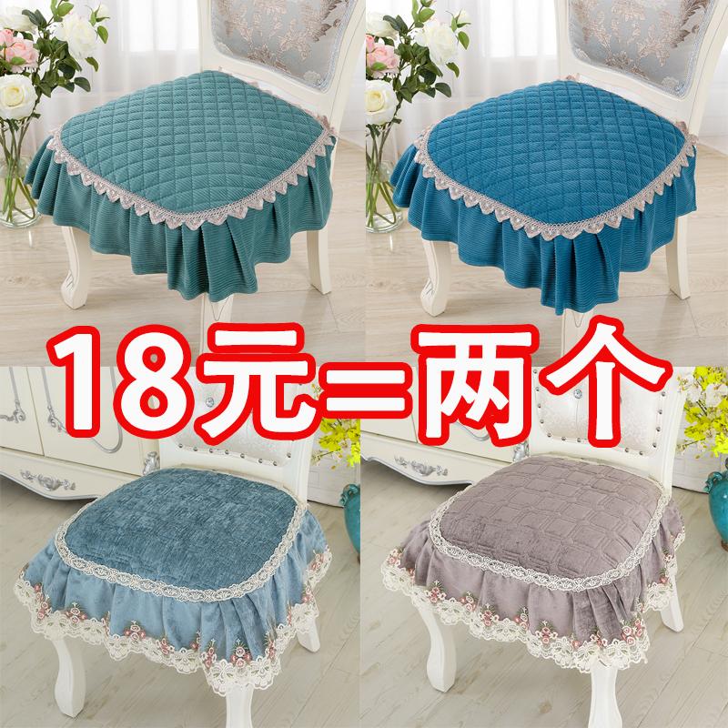 Скатерти и чехлы для стульев Артикул 544181672861