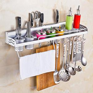免打孔厨房壁挂式用品家用大全挂架