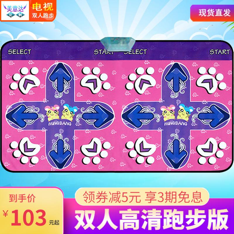 Танцевальные игровые автоматы Артикул 600344123255