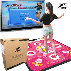 包邮悦步加厚运动健身电视电脑两用单人家用跳舞毯中文高清运动机