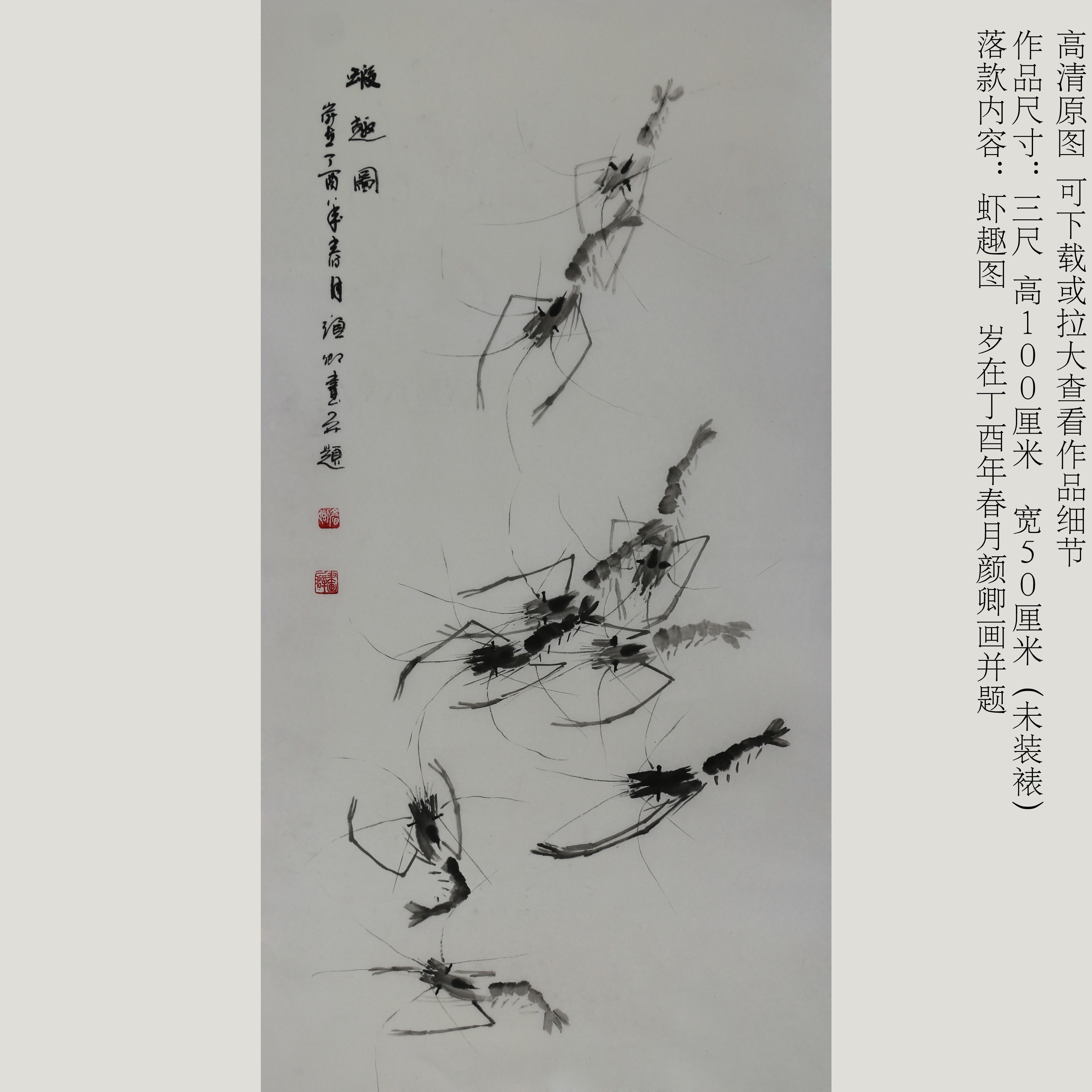 Chinese calligraphy and painting hand painted authentic works chicken drawing living room Chinese plum blossom bird painting middle hall calligraphy painting Rooster painting