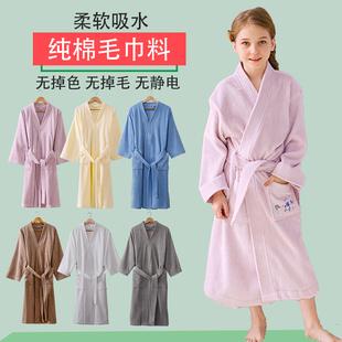 儿童浴袍纯棉毛巾料男孩女童和服日式长款秋冬季游泳吸水速干浴衣