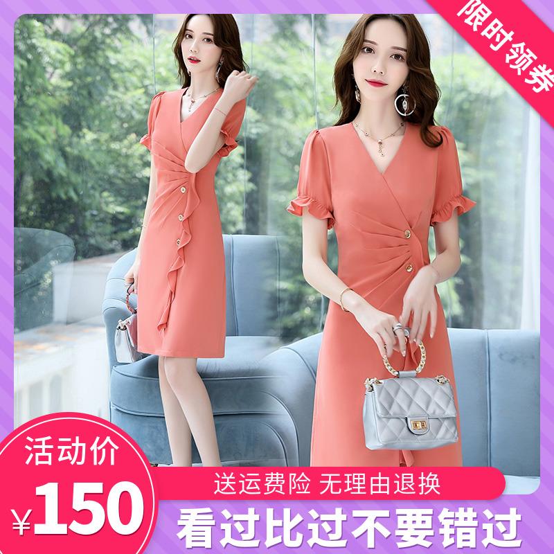 女式连衣裙紧身漂亮裙子女2019新款夏 气质淑女30-35岁的45岁显瘦