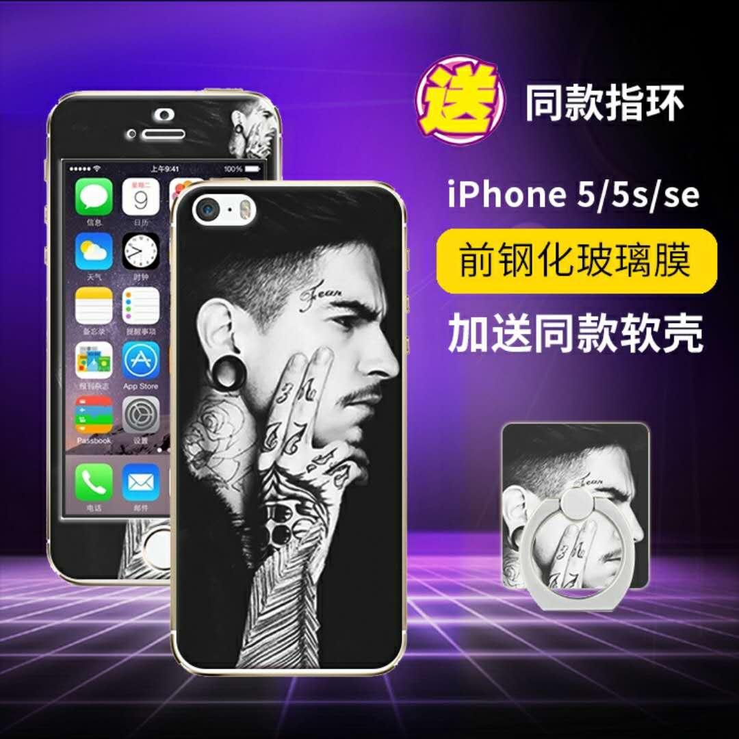 送钢化膜苹果5手机壳iPhone5s保护套女A1530韩国a1429全屏A1422软