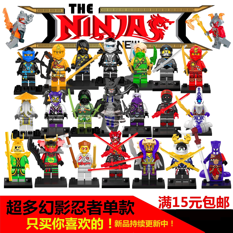 11-09新券幻影忍者蛇怪吴大师积木人益智玩具