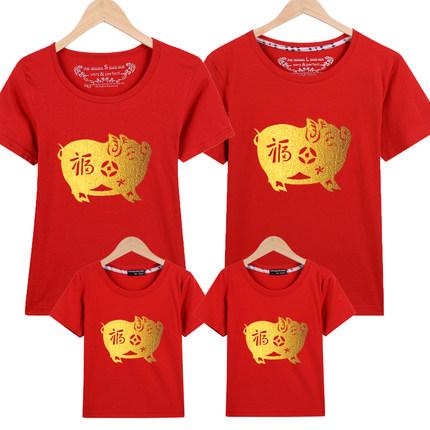 红色金猪福年亲子装2019新款一家三四口年会幼儿园表演服短袖t恤