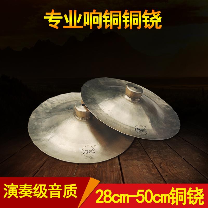 Чайка гонг барабан 镲 大 铙钹 польский кольцо медь тарелки ударные Большие тарелки медь 铙 大 铙 大 镲 дорога учить дорога ученый франция устройство