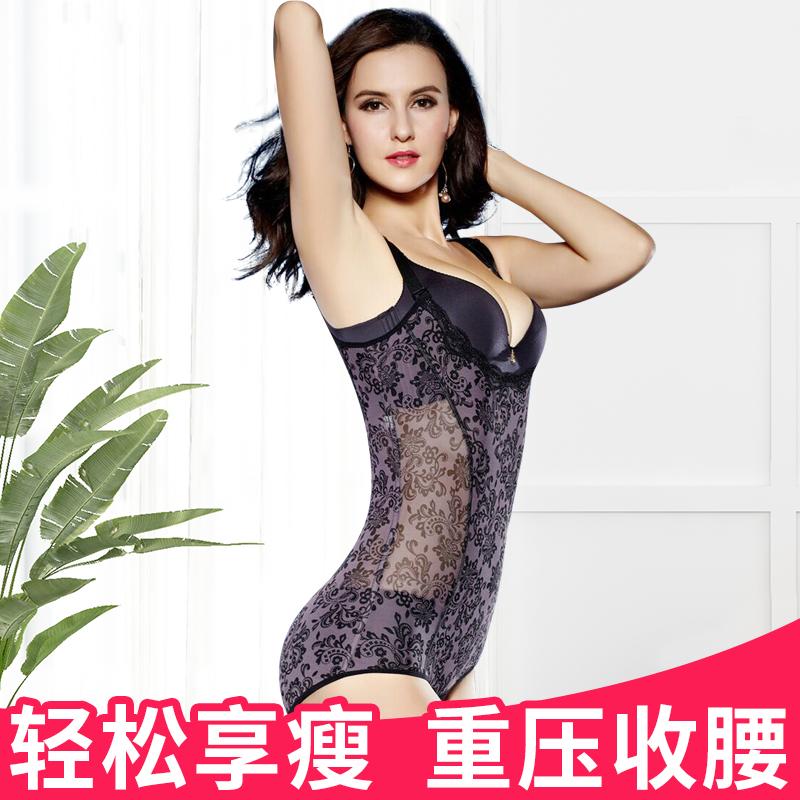 塑身衣连体夏季薄款塑形束腰美体紧身收腹内衣女产后强瘦身衣神器