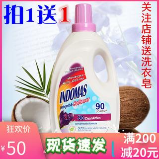 泡飘乐indomas儿童洗衣液3KG超浓缩柔顺进口天然提取物特价包邮