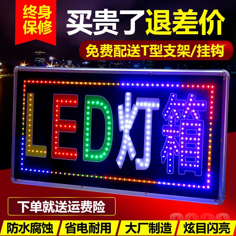 灯箱广告牌挂墙式led电子灯箱定做双面户外防水LED发光字闪光招牌