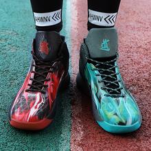 @ Huaxi Chao Mandarin Mandarin Mandarin Duck Baitao Zengtao Battle Boots Men's Shoes Breathable Student's Sports Shoes High Up Men's Basketball Shoes
