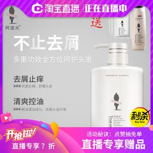 美发护发阿道夫茶树精油系列男士洗发水沐浴露280g/450g套装促销
