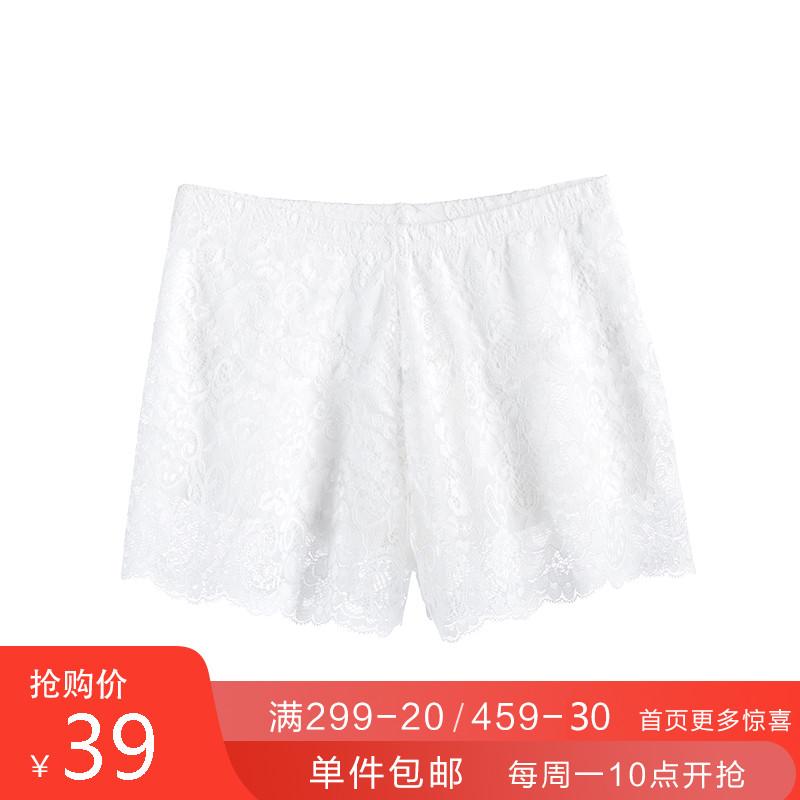 【清仓价39元】夏防走光蕾丝打底裤热销25件假一赔十