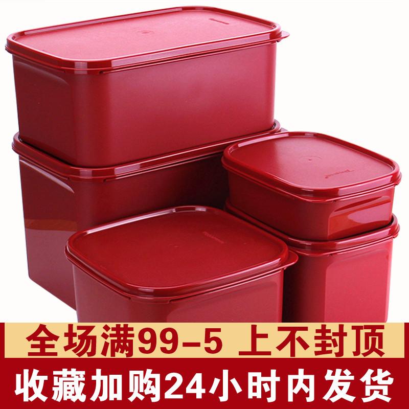 特百惠0.85/1.9/2.6/4.3/6.5升腌泡箱长方形学生保鲜盒泡菜盒正品