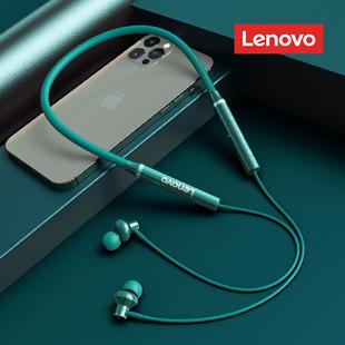 联想HE05x无线运动型跑步蓝牙耳机男款颈挂脖入耳挂耳头戴式超长续航适用于华为苹果2021年新款高颜值女士款