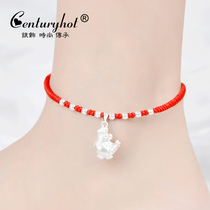 Sterling Silver 12 Zodiac foot chain female male pig tiger dog this year transshipment bead Red rope couple foot chain can be engraved gift