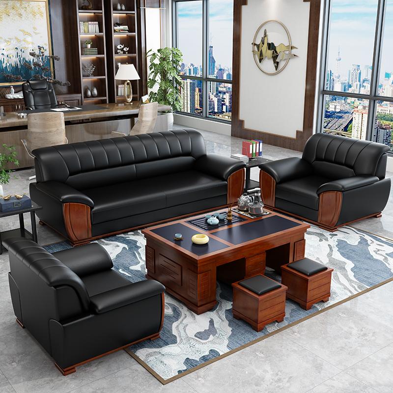 办公沙发商务会客接待洽谈沙发三人位董事长办公室沙发茶几组合